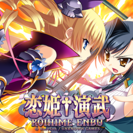 Game Review – Koihime Enbu (PC)