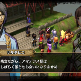 2nd Character Trailer For God Wars: Future Past Is Now Online!