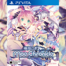 Moero Chronicle Coming To The West This Summer!
