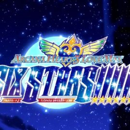 Arcana Heart 3: Love Max Six Stars Has Been Funded!