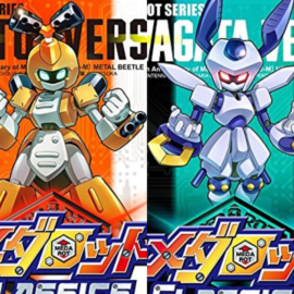 Medabots Classics Coming to 3DS in Japan on December 21