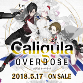 Caligula Anime and PS4 Remake Announced