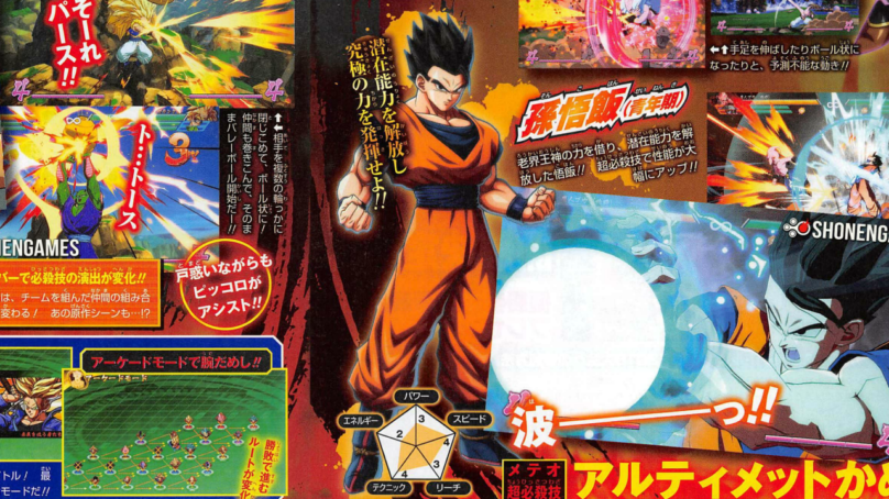 Gotenks, Adult Gohan and Kid Buu Confirmed for Dragonball FighterZ