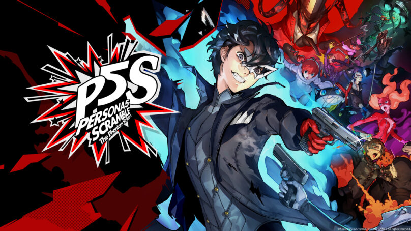 Persona 5 Scramble Seems To Be Confirmed For The West