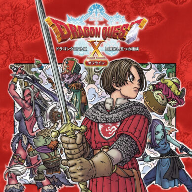 I Can't Stop Thinking About Dragon Quest X Offline
