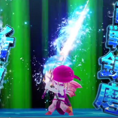 New Dragon Quest X Offline Footage Shows…Very Little